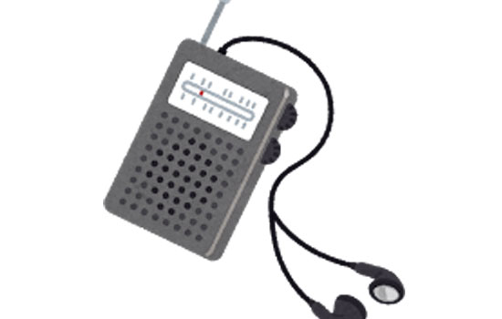 c-_users_z33_desktop_radio_pocket