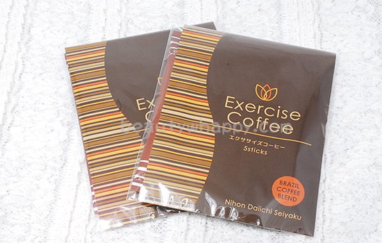 exercise-coffee-pack-1