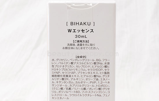 bihaku-back-up
