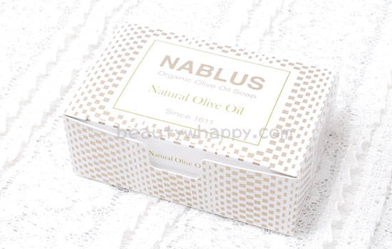 nablus_soap_box_s