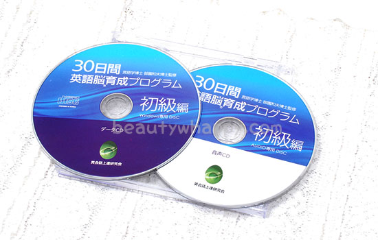 english_30days_dvd