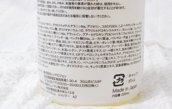 mynature_shampoo_back