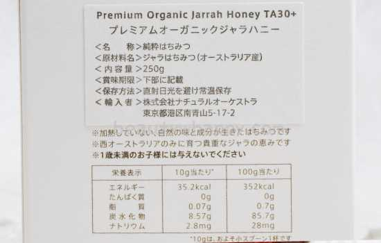 jarrah_Honey_back