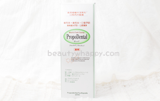 propodental_front